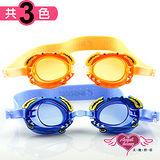 【天使霓裳】FUN暑假 兒童泳鏡戲水必備(4700-共3色)