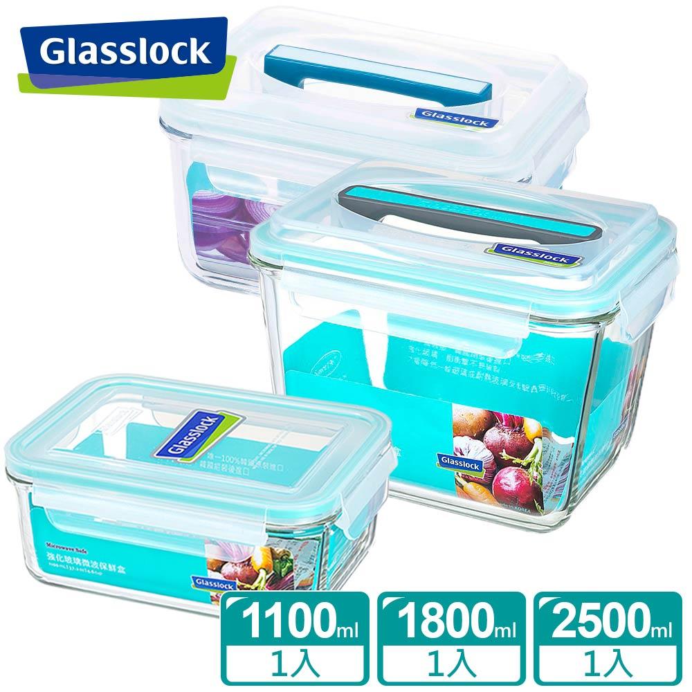 Glasslock 玻璃微波保鮮盒3件組