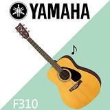 【YAMAHA 山葉】輕鬆上手民謠吉他/木吉他基本入門款 (F310)