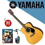【YAMAHA 山葉】輕鬆上手民謠吉他/木吉他入門款含調音器+彈指之間+移調夾 (F310)