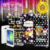 SAN-X授權正版 三星 Samsung Galaxy E7 SM-E7000 Rilakkuma/拉拉熊/懶懶熊 透明軟式保護套 手機殼(友誼款)