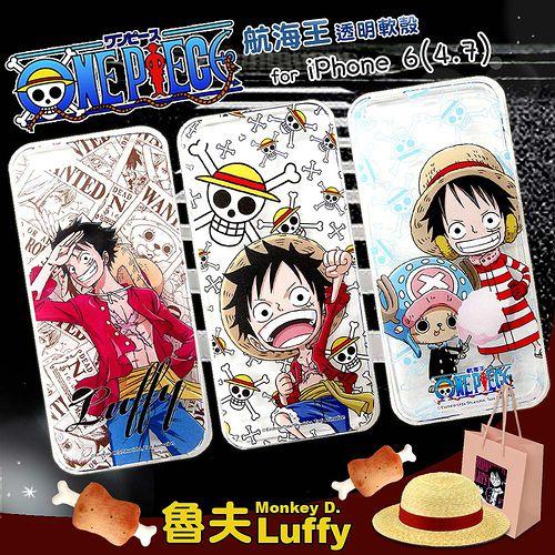 日本東映授權正版 航海王 iPhone 6 4.7吋 透明軟式保護套 手機殼(魯夫系列)