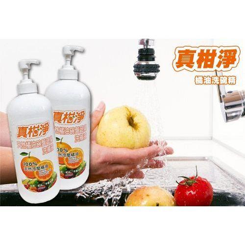 通 真柑淨 柔軟熊天然橘油碗盤蔬果洗滌液1000ML 洗碗精~6入~