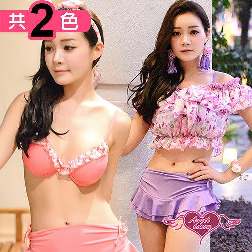 【天使霓裳】浪漫小花 三件式比基尼泳衣(共2色)