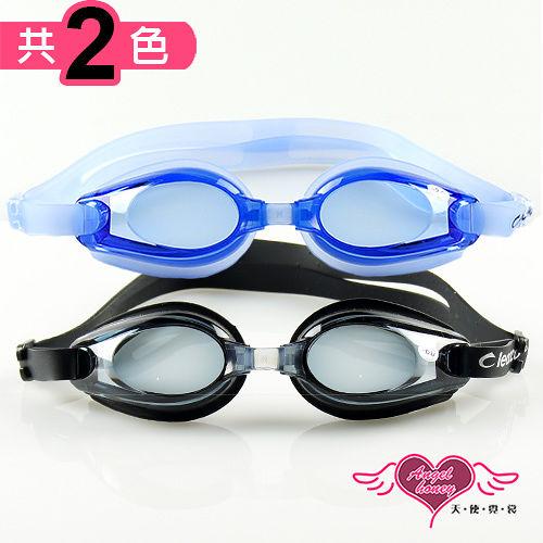 【天使霓裳】抗UV防霧休閒度數泳鏡(81000-共2色)