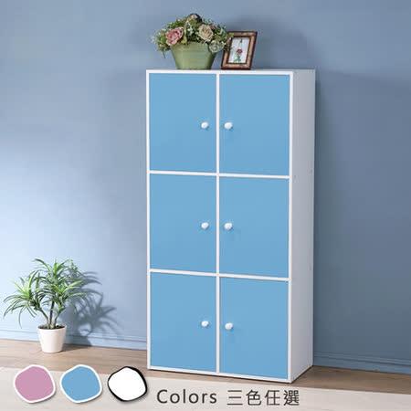 Homelike 現代風三層六門置物櫃