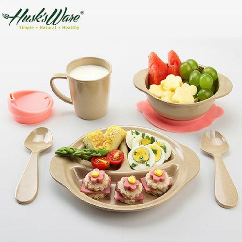 ~Husk's ware~美國Husk's ware稻殼天然無毒環保兒童餐具組微笑款