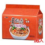 維力素飄香素紅燒牛肉包麵85g*30入(箱)