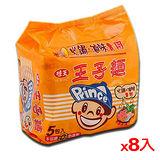 味王火鍋╱滷味專用王子麵50g*40包(箱)