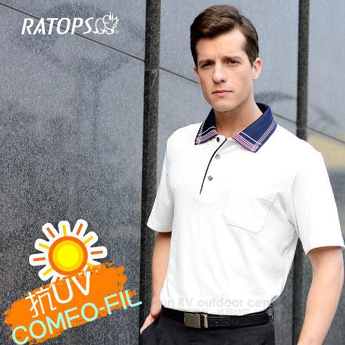 【RATOPS】男款 P.P.輕量透氣短袖POLO衫.運動休閒衫.防晒衣.排汗衣/ DB8601 米白