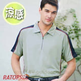【RATOPS】男款 THERMOCOOL 排汗休閒短袖翻領POLP衫.防晒衣.排汗衣/ DB8480 灰色