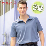 【RATOPS】男款 THERMOCOOL 排汗休閒短袖拉鍊翻領休閒衫.防晒衣.排汗衣/ DB8487 灰藍紫色