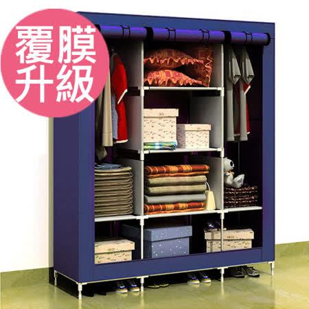 超大三排加寬加高8格簡易防塵衣櫃 -friDay購物