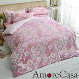 【AmoreCasa】幸福花田 玫瑰絨雙人四件式被套床包組