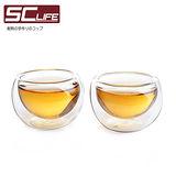【SC life】雙層玻璃品茗杯(十入組)