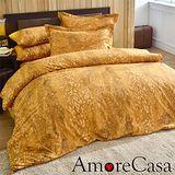 【AmoreCasa】季節物語 玫瑰絨雙人四件式被套床包組