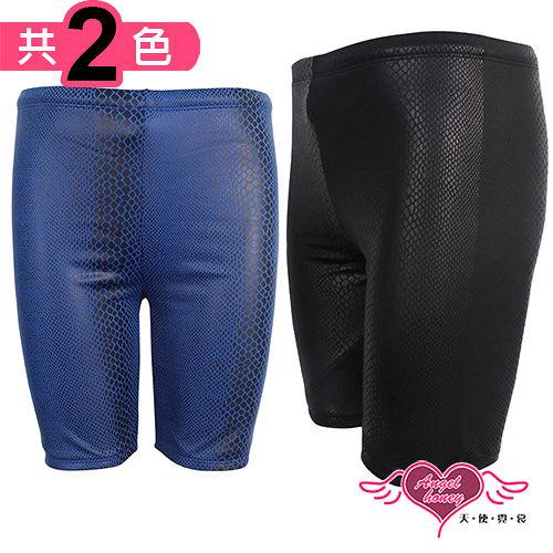 【天使霓裳】夏X潮流 時尚蛇紋平口四角泳褲(共2色)