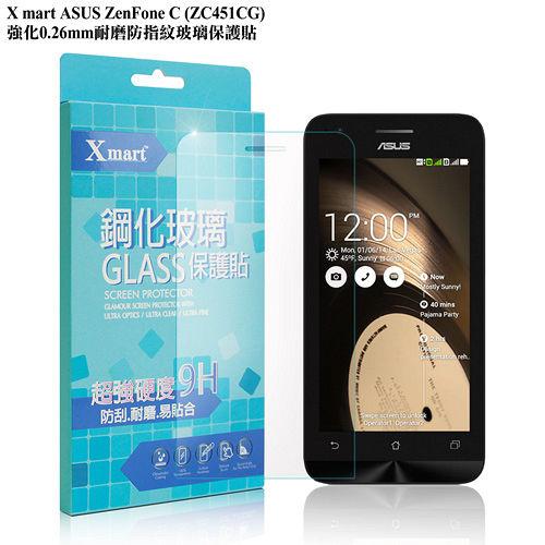 X_mart ASUS ZenFone C 強化0.26mm耐磨防指紋玻璃貼