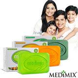 【Medimix】印度原廠授權皇室藥草美肌皂 15入 (三款顏色任選)