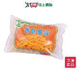 永昇香酥薯條1KG /包