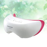『Panasonic』☆Z 國際牌 眼部溫感按摩器 EH-SW50