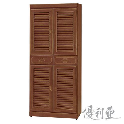 【優利亞-德蘭樟木色】2.6X6尺百葉鞋櫃