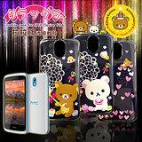 Rilakkuma/拉拉熊/懶懶熊 HTC Desire 526G+ 透明軟式保護套 手機殼(甜蜜款)