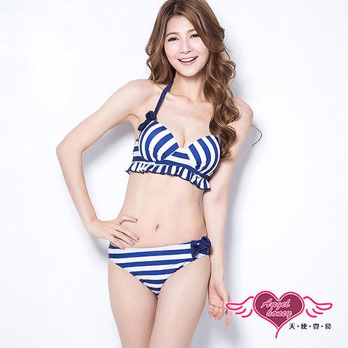 【天使霓裳】俏麗海軍 二件式比基尼泳衣(白藍M~XL)