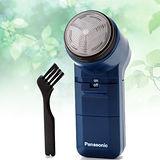 『PANASONIC』☆Z 國際牌 電池式電鬍刀 ES-534