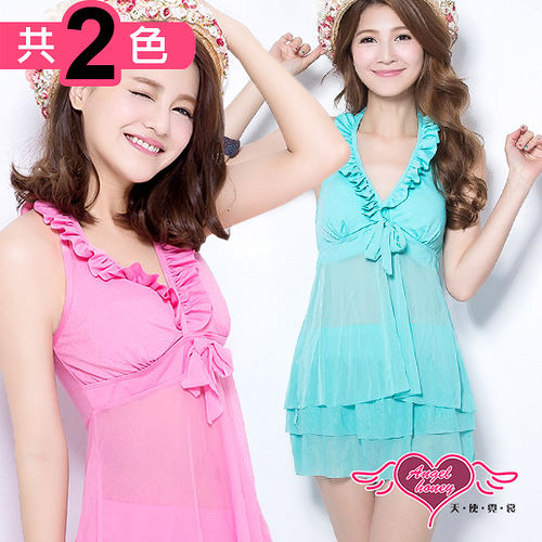 【天使霓裳】活力冒險 二件式泳衣(共2色)