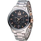 SEIKO 精工大視窗日期計時腕錶 7T04-0AE0P SPC151P1