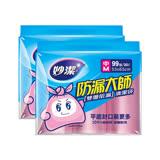 【2件超值組】妙潔防漏大師清潔垃圾袋M(3入/組)