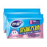 【2件超值組】妙潔防漏大師清潔垃圾袋SS(3入/組)