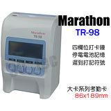 [ Marathon TR-98 TR 98 微電腦打卡鐘 ][送10人卡匣+100張考勤卡] 馬拉松 四欄 台灣製造