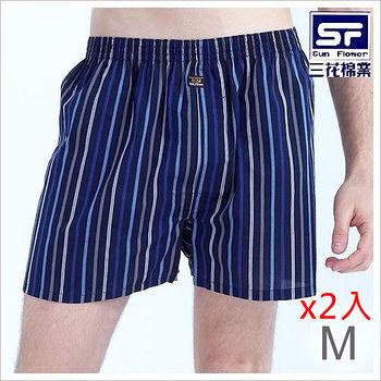 ★2件超值組★三花全棉色織平口褲(M)