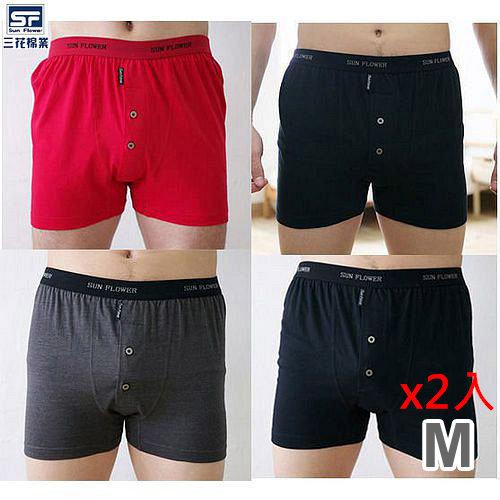 ★2件超值組★三花五片式針織平口褲(M)
