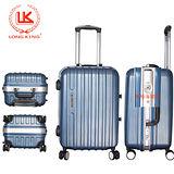 經典行李箱24吋LK-8007-寶藍