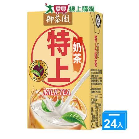 御茶園特上奶茶250mlx24