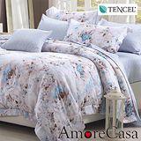 【AmoreCasa】盛開花朵 100%TENCEL天絲雙人四件式被套床包組