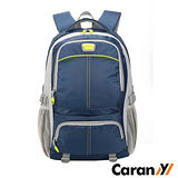 CARANY 卡拉羊 25L 大容量 電腦隔層 輕量後背包 書包 雙肩包 (深藍) 58-0008