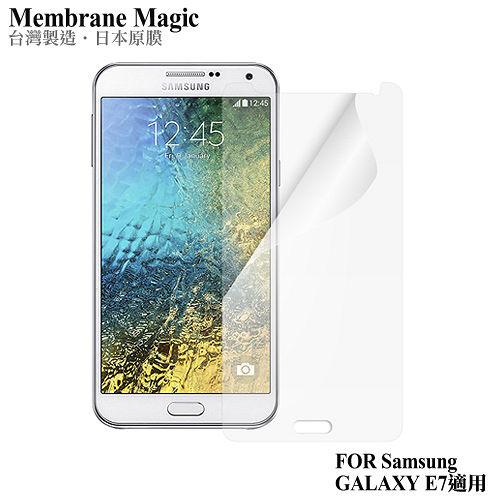 魔力 Samsung GALAXY E7 高透光抗刮螢幕保護貼