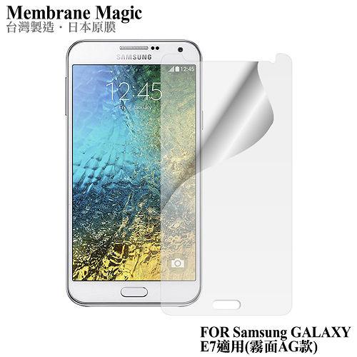 魔力 Samsung GALAXY E7 霧面防眩螢幕保護貼