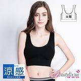 【美麗焦點】輕機涼感超彈力美胸衣-黑色U背款(2452)