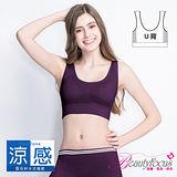 【美麗焦點】輕機涼感超彈力美胸衣-深紫色U背款(2452)