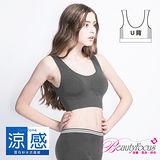 【美麗焦點】輕機涼感超彈力美胸衣-深灰色U背款(2452)