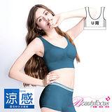 【美麗焦點】輕機涼感超彈力美胸衣-土耳其藍U背款(2452)