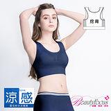 【美麗焦點】輕機涼感超彈力美胸衣(挖背款)-深藍色2453