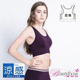 【美麗焦點】輕機涼感超彈力美胸衣(挖背款)-深紫色2453