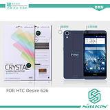 NILLKIN HTC Desire 626 超清防指紋抗油汙保護貼(含鏡頭貼套裝版)