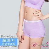 【BeautyFocus】台灣製無縫俏臀超彈力平口褲-2454淺紫色